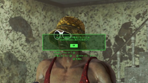 Fallout 4_20160316055751