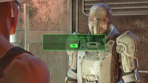 Fallout 4_20160310003742
