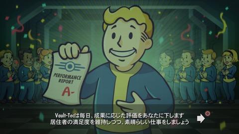 Fallout Shelter_20180827040629
