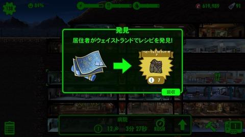 Fallout Shelter_20181127210958