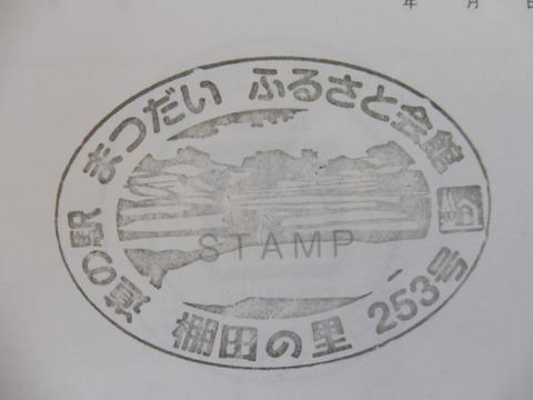 P1030801
