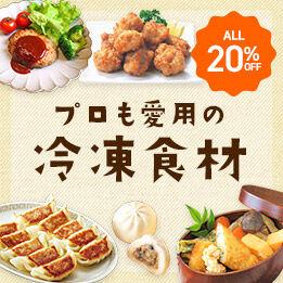 210716_pick_frozen_foods