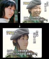 阿南自衛官の画像(元ネタ)
