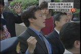 朝鮮総連家宅捜索(10月14日)8 シュプレヒコール