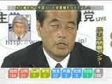 TBS選挙特番「外国人参政権欲しい」
