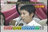 TBS選挙特番「アジアとの関係にしこり」