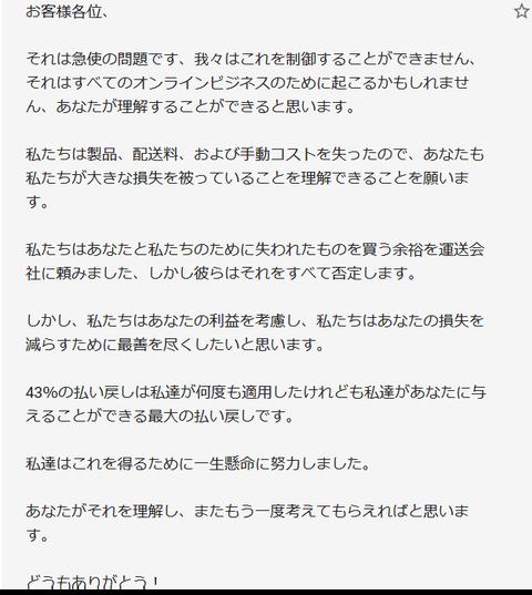 2Google 翻訳