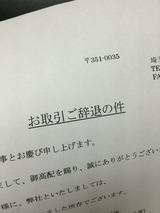 IMG_2169[1]