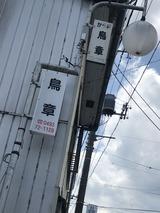 IMG_7781[1]