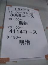 DSC_0055