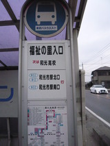 P1020529