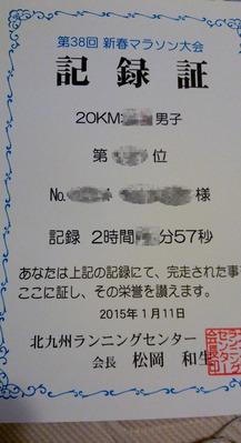 DSC_1158_R