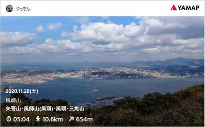 20201128-矢筈山・風師山