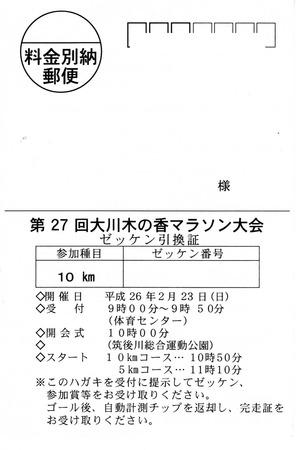 Doc021
