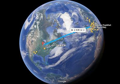 Map-FRK-CHG