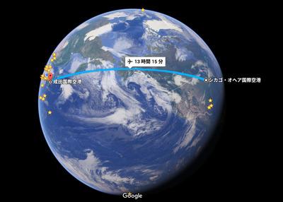 Map-CHG-NRT