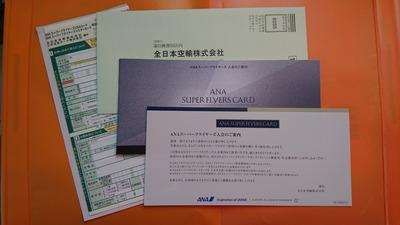 DSC_5570