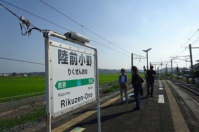 陸前小野駅ホーム