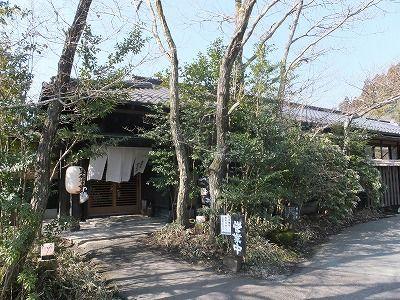 産山温泉「奥阿蘇の宿やまなみ」