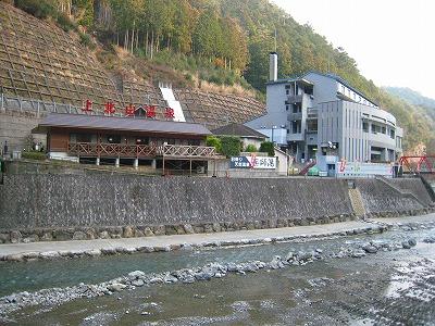「上北山温泉」の画像検索結果