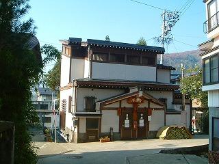 「野沢温泉」「新田の湯」