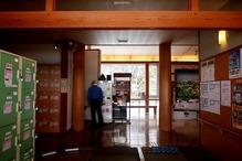 大白川温泉「しらみずの湯」・建物入り口