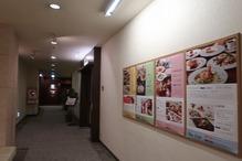 成田ビューホテル・成田温泉「美湯」・レストランの前を通過