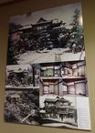 越後長野温泉「嵐渓荘」・昔の写真