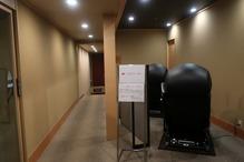 成田ビューホテル・成田温泉「美湯」・マッサージチェア