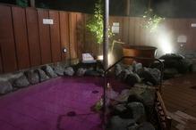 成田ビューホテル・成田温泉「美湯」・薔薇の湯
