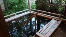 越後長野温泉「嵐渓荘」・深湯外湯