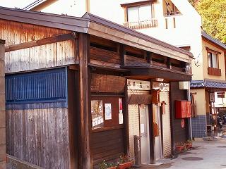 「野沢温泉」熊の手洗場