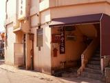 「野沢温泉」十王堂の湯入口