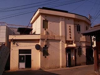「野沢温泉」十王堂の湯