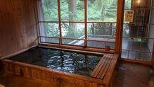 越後長野温泉「嵐渓荘」・深湯内風呂