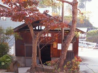 「野沢温泉」「洗濯場」