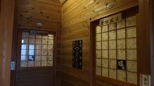 越後長野温泉「嵐渓荘」・貸切入り口