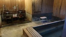 越後長野温泉「嵐渓荘」・深湯洗い場