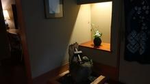 越後長野温泉「嵐渓荘」・コーナーの花