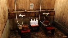 越後長野温泉「嵐渓荘」・石湯洗い場