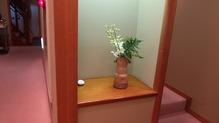 越後長野温泉「嵐渓荘」・女性トイレ入り口