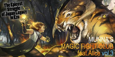 magicfightclub3