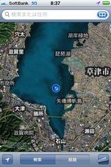 iPhoneの地図ソフトがナビにもなります。
