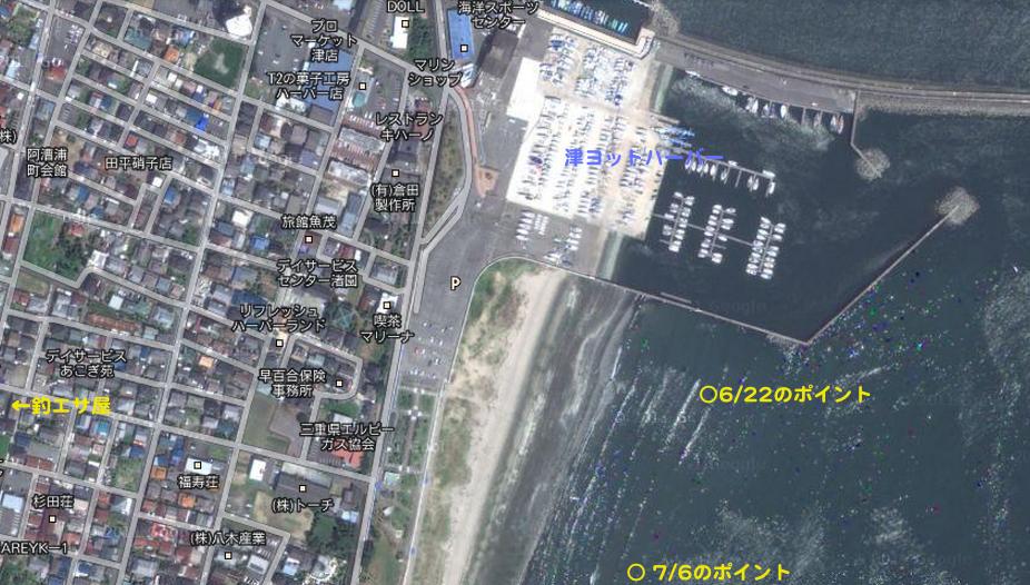 阿漕浦海岸