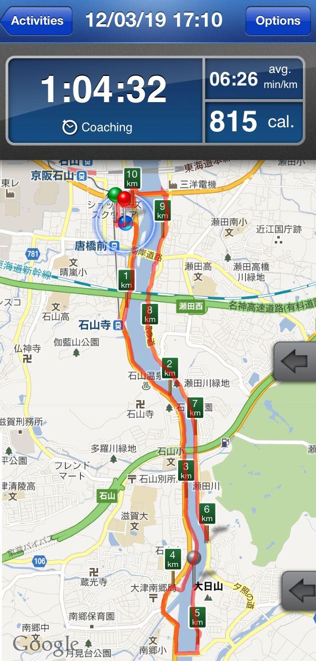 20120319map