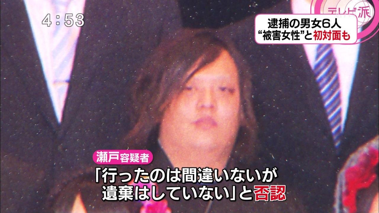 あることないことブログ。  広島16歳少女殺人、死体遺棄事件2 犯人画像アリコメント