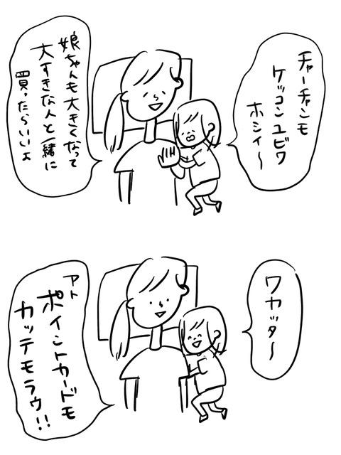 IMG_3533 2