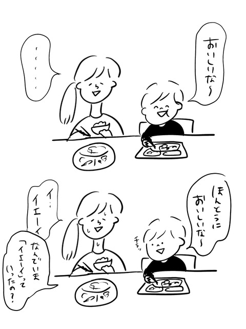 IMG_3645 2