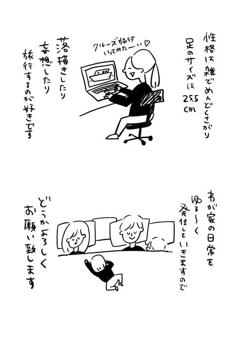 IMG_0184