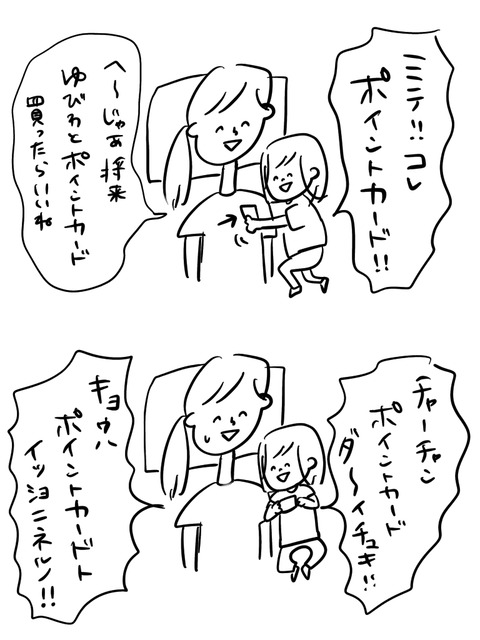IMG_3534 2